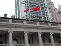 HKChinaFlags.jpg