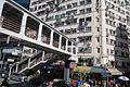 HK 鰂魚涌 Quarry Bay King's Road facade n footbridge Jan 2017 IX1.jpg