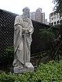 HK CWB 基督君皇小聖堂 Christ The King Chapel view 聖保祿修院 Saint Paul's Convent 02 statue.JPG