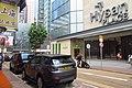 HK CWB 銅鑼灣 Causeway Bay 利園山道 Lee Garden Road carpark Hysan Place Sept 2018 IX2.jpg
