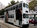 HK CWB 高士威道 Causeway Road Tram 79 body Nov 2016 Lnv2.jpg