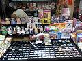 HK CWB Jardine's Crescent morning outdoor market stall Souvenir goods Aug-2012.JPG