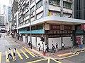 HK Central Des Voeux Road Jubilee Street Cheong K Building empty shop April 2021 SS2 02.jpg