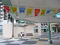 HK Chai Wan Hing Wah (I) Estate 68 covered walkway 15th Anniversary small flags Sept-2012.JPG