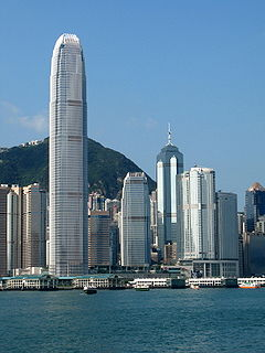 HK International Finance Centre 200809.jpg