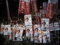 HK Island Legco by-election 2007-11-25 18h57m50s SN206318.JPG