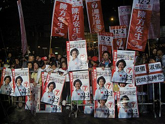 2007 Hong Kong Island by-election - Anson Chan's supporters