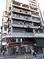 HK Kln City 九龍城 Kowloon City 福佬村道 Fuk Lo Tsun Road January 2021 SSG 33.jpg
