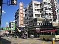 HK Kln City Nga Tsin Wai Road near Hoover Cafe n Jewelry Shop.JPG