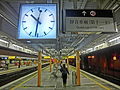 HK MTR Station 火炭站 Fo Tan Platform clock 1031pm night Nov-2013 quiet car sign.JPG
