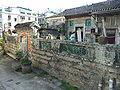 HK Nos1-3FirstStreetTaiWaiVillage.JPG