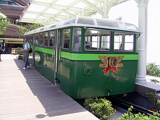 Peak Tram - A Peak Tram car from 1956, now plinthed near the upper terminus, and still carrying a headboard celebrating the line's centenary in 1988