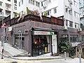 HK SW 上環 Sheung Wan 普義街 Po Yee Street near 磅巷 Pound Lane 普慶坊 Po Hing Fong near 卜公花園 Blake Garden February 2020 SS2 06.jpg