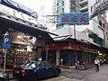 HK SW 上環 Sheung Wan 高陞街 Ko Sing Street shop n sidewalk carpark August 2019 SSG 28.jpg