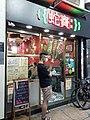 HK SYP 西營盤 Sai Ying Pun 德輔道西 Des Voeux Road West August 2020 SS2 01.jpg