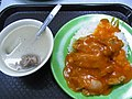 HK Sheung Wan 金太陽 Gold Sun Good Fast Food 02 rice n soup June-2012.JPG