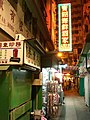 HK Sheung Wan Man Wa Lane Evening Treasure Lake Seafood Restaurant Sign.JPG