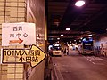 HK TKO 坑口 Hang Hau 常寧路 Sheung Ning Road Hang Hau Bus Station October 2020 SS2 12.jpg