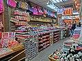 HK TST night 金馬倫道 4 Cameron Road sidewalk closing shop interior Mar-2013.JPG