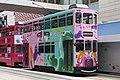HK Tramways 168 at Ice House Street (20181212110619).jpg