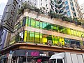 HK YMT 油麻地 Yau Ma Tei 白加士街 Parkes Street near 西貢街 Saigon Street building shops February 2020 SS2 03.jpg