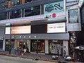 HK tram view CWB 銅鑼灣 Causeway Bay 軒尼斯道 Hennessy Road May 2019 SSG 11.jpg