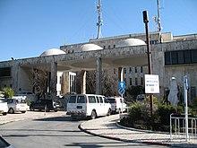 בית חולים הדסה (2009)