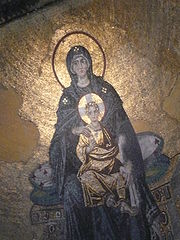 Mosaic of the Virgin and Child (in the apse)