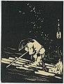 Hanaikada LCCN2008660363.jpg