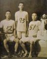 Haneda Marathon Runners from Tokyo Higher Normal School.png