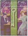 Hang out the front door key 1908.jpg