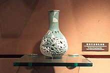 Reconstructed vase from the museum at the site Hangzhou Nansong Guanyao Bowuguan 20120518-28.jpg