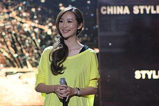Han Xue (actress) Chinese singer and actress