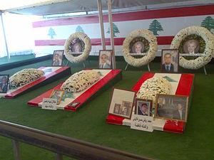 Assassination of Rafic Hariri - Some of Hariri's bodyguards shrines