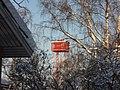 Haulitorni Pispalasta - panoramio.jpg