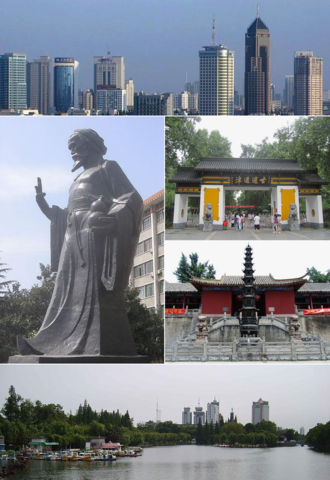 Hefei - Clockwise from top: Hefei skyline, Xiaoyaojin Park, Mingjiao Temple, Temple of Lord Bao, Statue of Hua Tuo