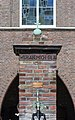 Heilandskirche (Hamburg-Uhlenhorst).Brunnen.Detail.1.30988.ajb.jpg