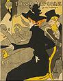 Henri de Toulouse-Lautrec - Le Divan Japonais - Google Art Project.jpg