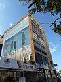 Herzl Street P1080806.JPG