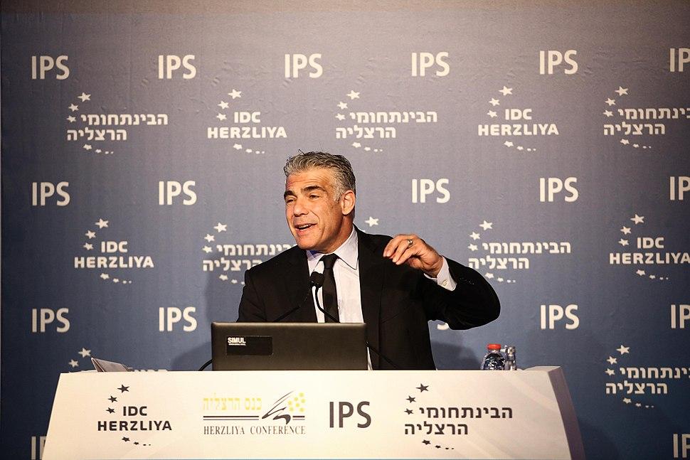 Herzliya Conference 2016 2007
