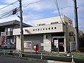 Higashiyamato Kamikitadai Post office.jpg