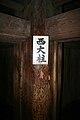 Himeji Castle No09 107.jpg