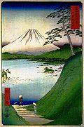 Hiroshige Mt fuji 4.jpg