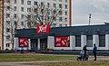 Hit shop in Minsk 2.jpg