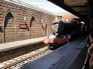 Hogwarts Express (Universal Orlando Resort) - Image: Hogwarts Express Hogsmeade