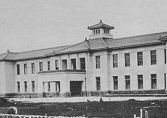 Penghu - Hōko Prefecture Government building