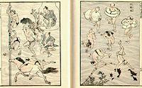 Hokusai-MangaBathingPeople.jpg
