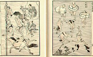 Hokusai - Image of bathers from the Hokusai manga