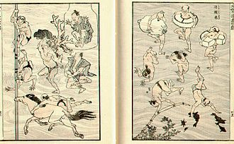 History of manga - Image of bathers from the Hokusai manga.