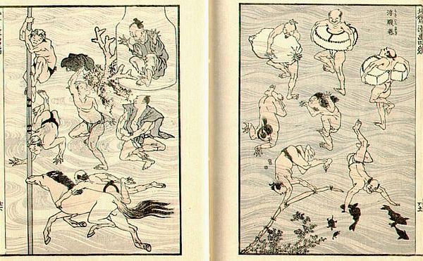 комиксы для взрослых онлайн японские № 303872 загрузить
